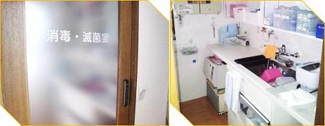 東灘区魚崎の歯医者歯科石�ア歯科医院はCT診療室も痛くない最先端設備 子供の歯磨きOK 消毒滅菌室完備