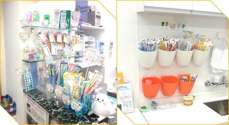東灘区魚崎の歯医者歯科石�ア歯科医院はCT診療室も痛くない最先端設備 歯ブラシ専門家在籍